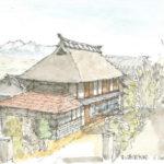 県指定史跡「杢ヶ橋関所跡」旧定番役宅建物の調査